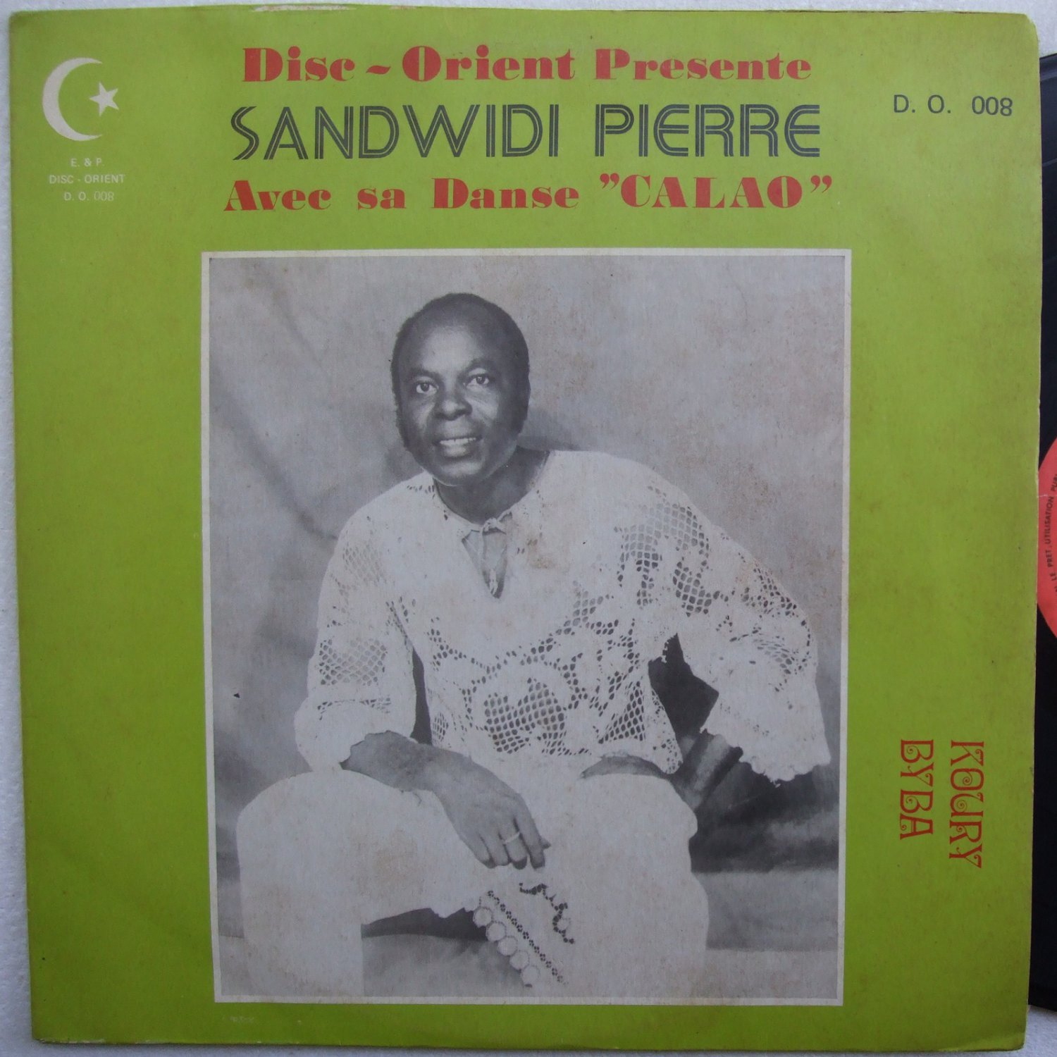 SANDWIDI PIERRE koury RAW AFRO FUNK PSYCH SYNTH SOUKOUS LP