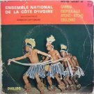ENSEMBLE NATIONAL DE LA CÔTE D'IVOIRE gambia RARE TRADITIONAL FOLK ♬ listen