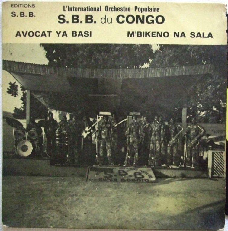 "SBB DU CONGO avocat ya basi RARE CATCHY RUMBA 7"" � mp3 listen"