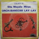 "ORCH BANSOMI LAY-LAY sita mayala DANCEFLOOR SOUKOUS 7"" ♬ listen"