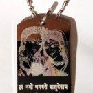 Hindu Lord Krishna w/ Radha Gods of Love - Dog Tag w/ Metal Chain Necklace