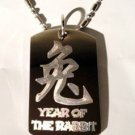 Chinese Calligraphy Year of the Rabbit Zodiac - Dog Tag w/ Metal Chain Necklace