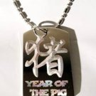 Chinese Calligraphy Year of the PIG Zodiac - Dog Tag w/ Metal Chain Necklace