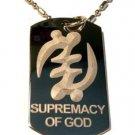 International Symbol for Supremecy of God Logo - Dog Tag w/ Metal Chain Necklace