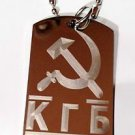 Secret USSR Russian Police KGB Hammer & Sickle - Dog Tag w/ Metal Chain Necklace