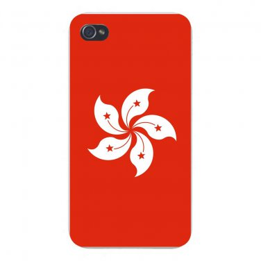 Hong Kong World Country National Flag - FITS iPhone 5 5s Plastic Snap On Case