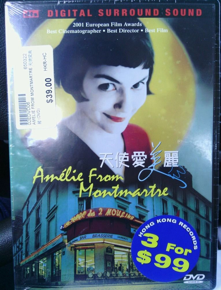 NEW*DVD*AMELIE FROM MONTMARTRE*LOVE*IN FRENCH & SUB ENGLISH/CHINESE 122 MINUTES