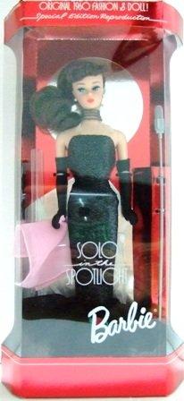 1994 - Mattel - Barbie Doll - Solo In The Spotlight