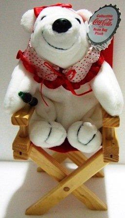 Plush Bean Bag Coca-Cola Polar Bear