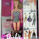 1997 - Mattel - 35th Anniversary - Special Edition - Barbie Doll