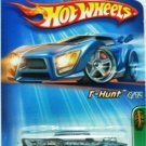 2005 - 1957 Chevy - Hot Wheels - Treasure Hunts - #4 of 12