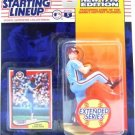 1994 - Action Figures - Starting Lineups - Extended - Baseball - Complete Set