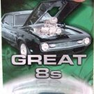 2003 - Elwoody - Great 8s - Die-cast Metal - Hot Wheels