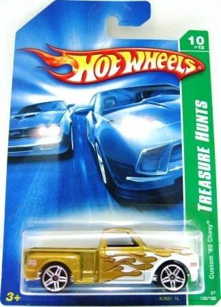 2007 - Custom '69 Chevy - Mattel - Hot Wheels - Treasure Hunts - #10 of 12