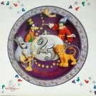 "1996 - Walt Disney World - 25th Year Anniversary - Limited Edition - 8 1/2"" Collector's Plate"