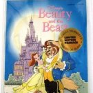 1992 - Disney - Beauty and the Beast - Limited Edition Collector's Pack