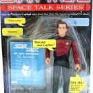 1996 - Playmates - Star Trek - Space Talk Series - Q - Toy Action Figure