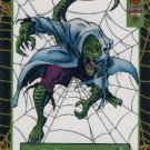 1994 - Marvel Cards - Suspended Animation - Lizard - Acetate - #12 of 12