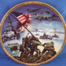 1991 - The Hamilton Collection - World War II Commemorative Plate