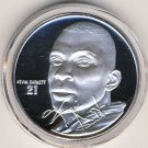 The Highland Mint - Kevin Garnett - Minnesota Timberwolves - Medallions Collection - Silver Coin