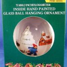Atico Christmas Avenue Inside Hand Painted Glass Ball Hanging Ornament
