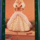 1995 - Hallmark - Keepsake Ornament - Barbie - Happy Holidays Barbie - Stocking Hanger