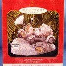 1999 - Hallmark - Keepsake Ornament - Lunar Rover Vehicle - Christmas Ornament
