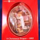 1992 - A - Christmas Prayer - Little Boy Kneeling and Praying Bedside  - Christmas Ornament
