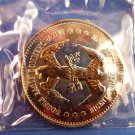 1987 - Double Eagle Commemorative - 200th Anniversary - Constitution Coin