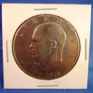 1976 - Eisenhower Dollar - Copper-Nickel Clad, Variety 1