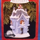1997 - Hallmark - Keepsake - The Night Before Christmas - Artist's Studio Collection - Ornament