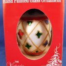 1993 - The Victoria Collection - Hand Painted - Glass Egg - Christmas Ornament