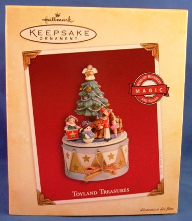 2005 - Hallmark - Keepsake Ornament - Toyland Treasures - Christmas Ornament