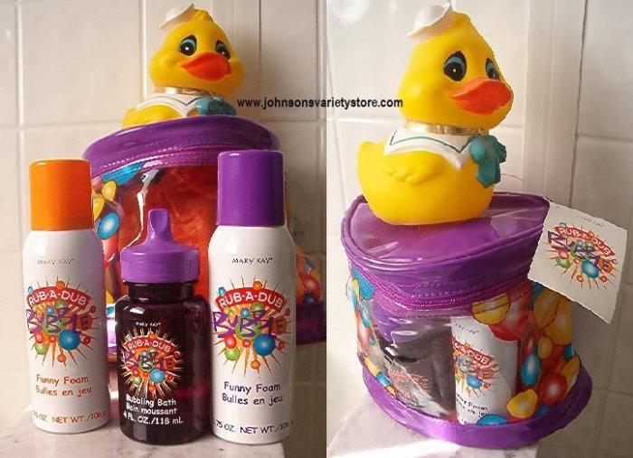 MARY KAY 4 PIECE RUB-A-DUB DUB BATH SET FOR KIDS
