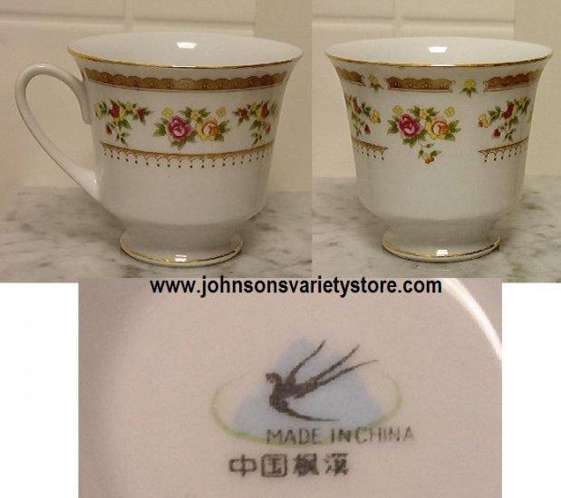 Elegant fine china cup - mint
