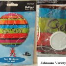 "Anagram 18"" Get Well Foil Mylar Balloon w/ ribbon & wt"