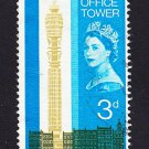 GB QE II Stamp 1965 Post Office Tower 3d MFU Mauritron 78040