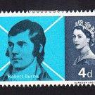 GB QE II Stamp 1966 Burns 4d MM SG685 Mauritron 78046