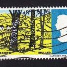 GB QE II Stamp 1966 Landscapes 4d MFU SG689 Mauritron 78058