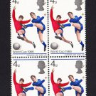 GB QE II Stamp 1966 World Cup 4d Blk 4 UM SG693P Mauritron 78060