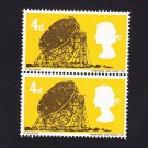 GB QE II Stamp 1966 Technology 4d Blk 2 UM (1) SG701 Mauritron 78077
