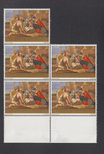 GB QEII Stamp. 1967 Christmas 1s 6d UM BLK 5 SG758 Mauritron #78127