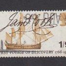 GB QEII Stamp. 1968 Anniversaries 1/9d VFU SG770 Mauritron #78153