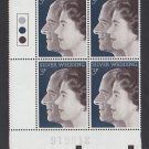 GB QEII Stamp. 1972 Silver Wedding 3p BLK 4 UM SG916 Mauritron #78162