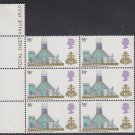 GB QEII Stamp. 1969 Cathedrals 1/6d Edge BLK 6 UM SG801 Mauritron #78220