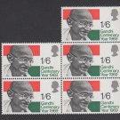 GB QEII Stamp. 1969 Ghandi 1/6d BLK 5 UM SG807 Mauritron #78233