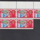 GB QEII Stamp. 1969 Christmas 4d Edge BLK 5 UM SG812 Mauritron #78291