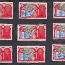 GB QEII Stamp. 1969 Christmas 4d Set 9 MFU SG812 Mauritron #78292