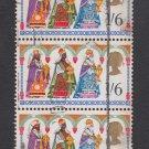GB QEII Stamp. 1969 Christmas 1/6d Blk 3 MFU SG814 Mauritron #78294