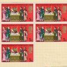 GB QEII Stamp. 1970 Anniversaries 5d BLK 5 UM SG819 Mauritron #78303